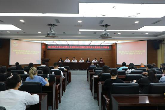 副校长欧阳恩良出席马克思主义学院新生开学典礼