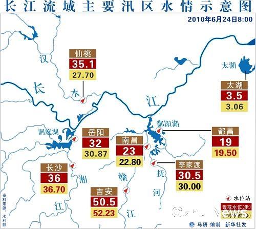 中国地图 矢量 透明