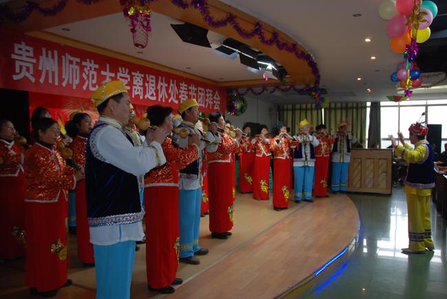 葫芦丝表演《金孔雀与凤尾竹》