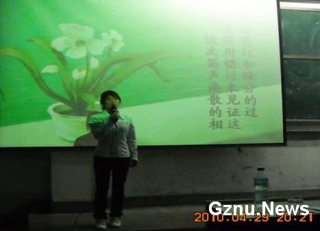 物电学院举办 青春与文明同行 诗文诵读比赛