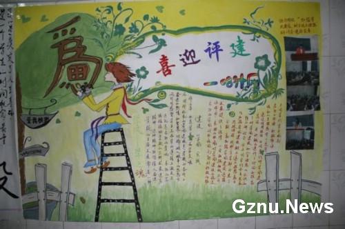 爱护环境卫生儿童画