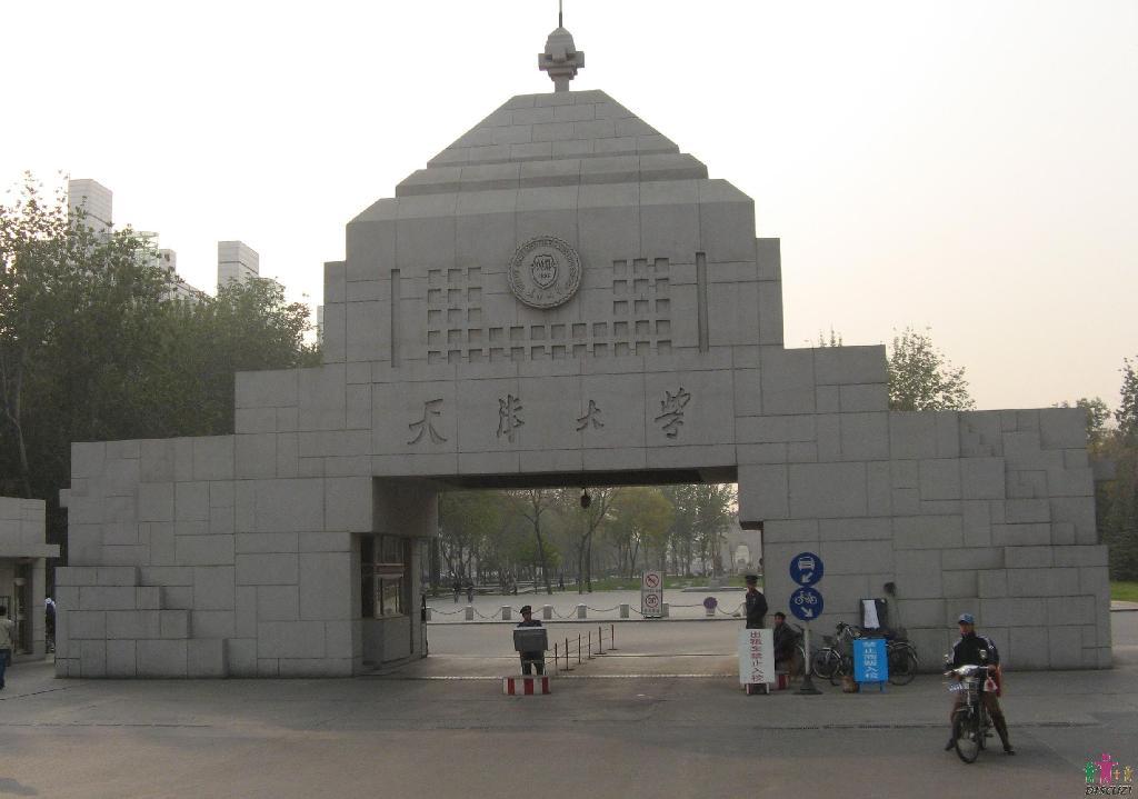 天津大学建筑