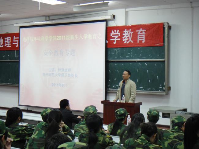 考研:贵州大学,西南交通大学